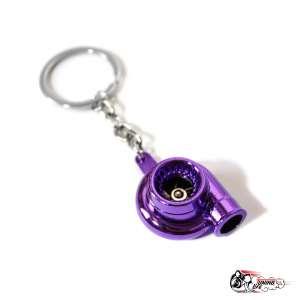 "Брелок ""турбина"" фиолетовый"
