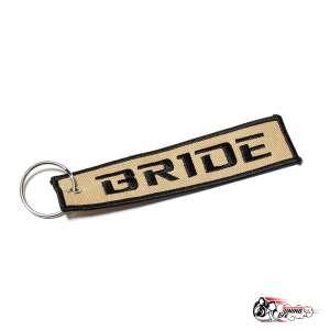 """Брелок """"Bride"""""""
