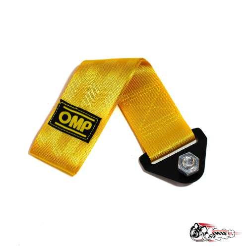 Стропа буксировочная (петля) OMP жёлтая