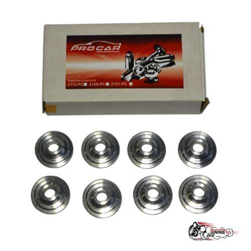 Тарелки клапанов ВАЗ 2101-2107/21213 НИВА облегченные