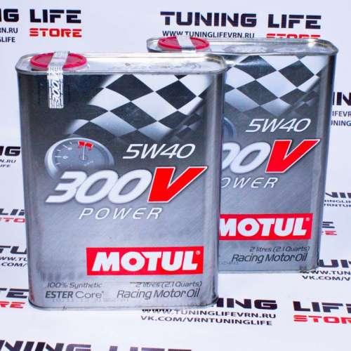 Motul 300V 5W40 2л.