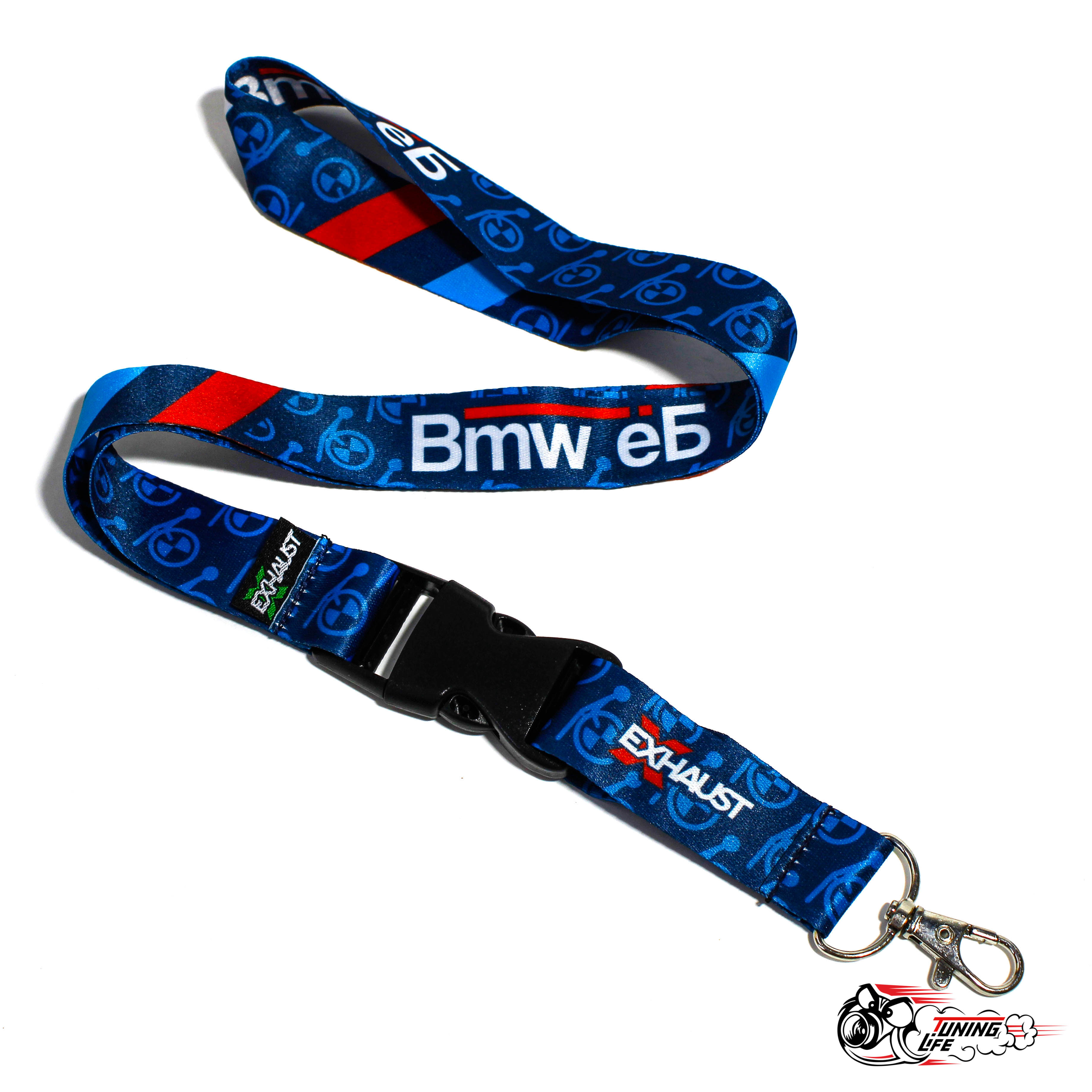 """Шнурок для ключей """"Bmw ёБ"""""""